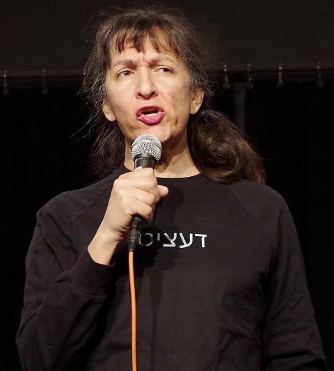 Dana Friedman